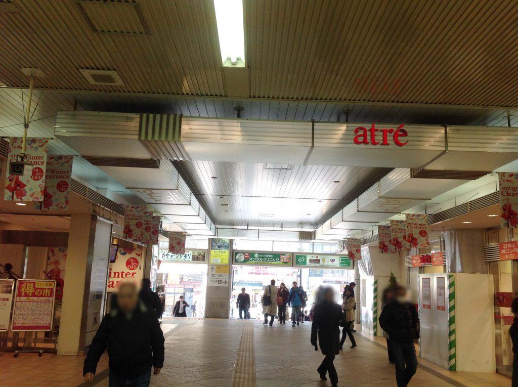 ⑤右手にJR目黒駅の改札、左手にみどりの窓口を見ながら東口、アトレ(atre)の方へ進みます