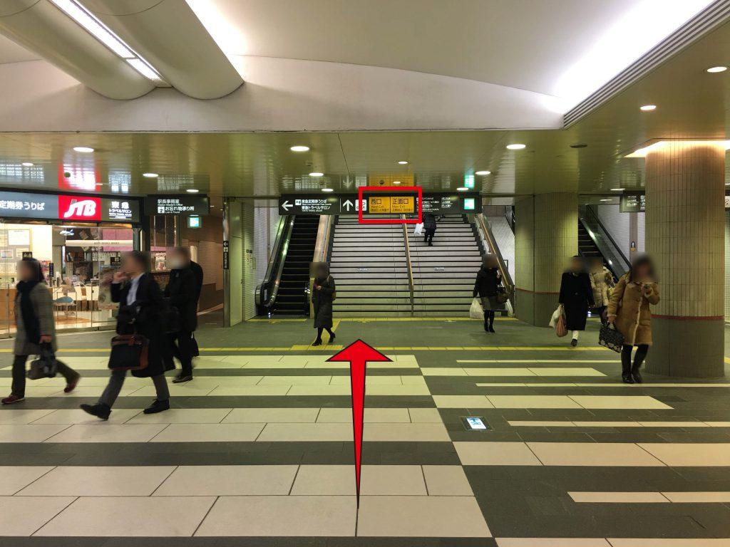 ②左手に東急トラベルサロンを見ながら西口・正面口への案内に従いエスカレーター(階段)へ向かいます。