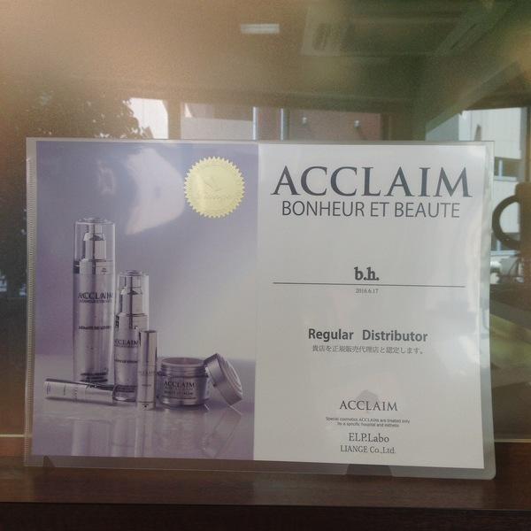 ACCLAIM アコライム取扱い開始しましたサムネイル