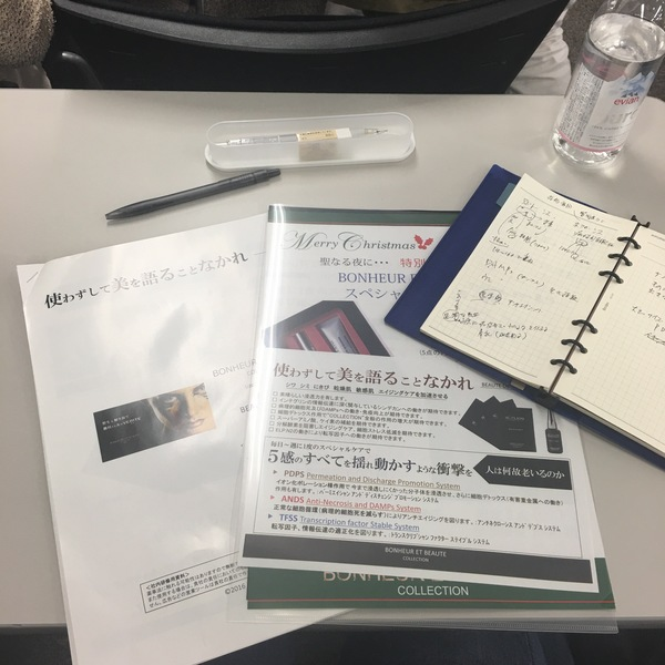 アコライム新商品勉強会サムネイル